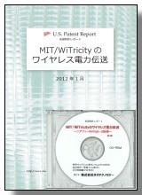 mitwitricity-wireless_img