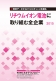 zenkigyou-ritiumu2015