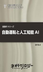 IT018_表紙