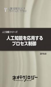 AI005_表紙_HP